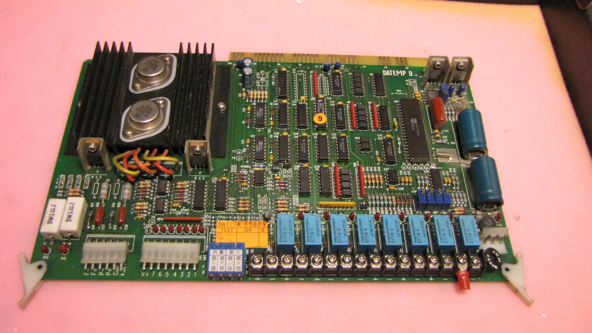 TITAN plastic machine analog valve card